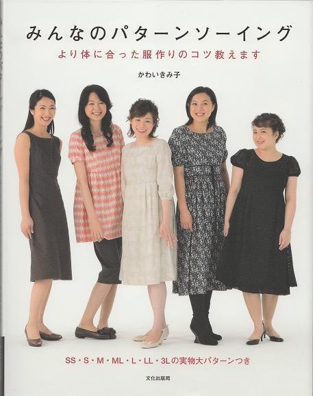 Minpa1