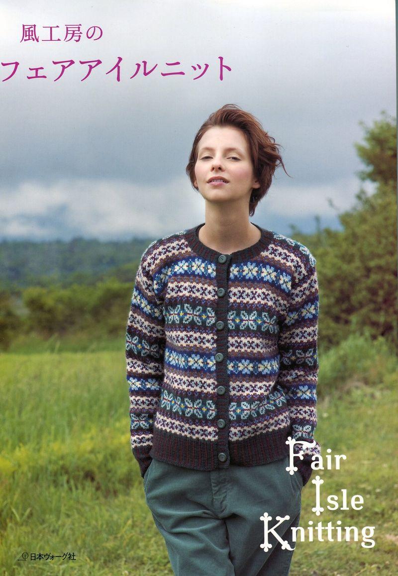 Fairisle006